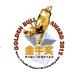 Golden-Bull-Award-01-248x300-1